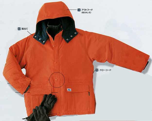 超極寒 コート(全1色)