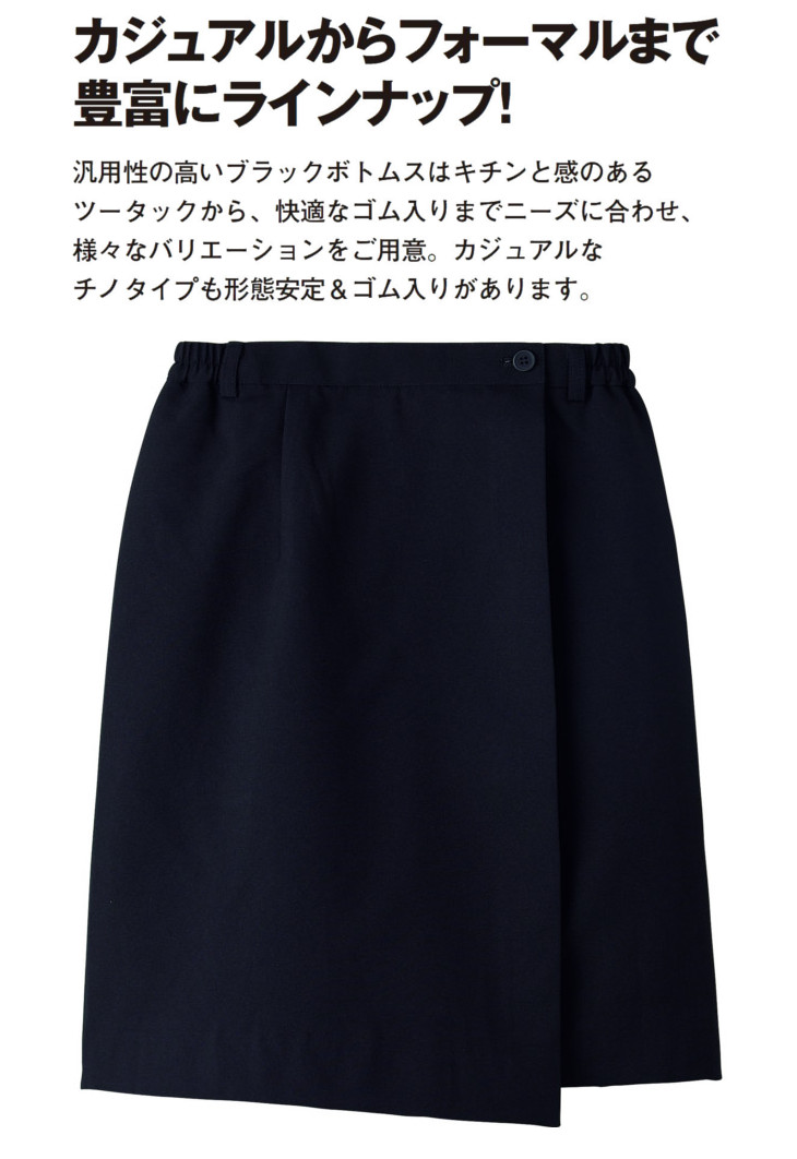 Lap culottes (side rubber case)