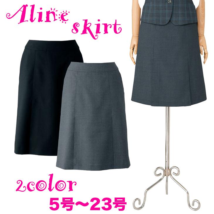 Aラインスカート(エコ・フェアリーバスケット)【企業制服・事務服】としてお勧め