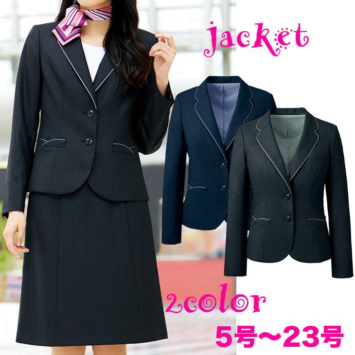 送料無料!!女性らしく動きやすいジャケット【企業制服・事務服】としてお勧め