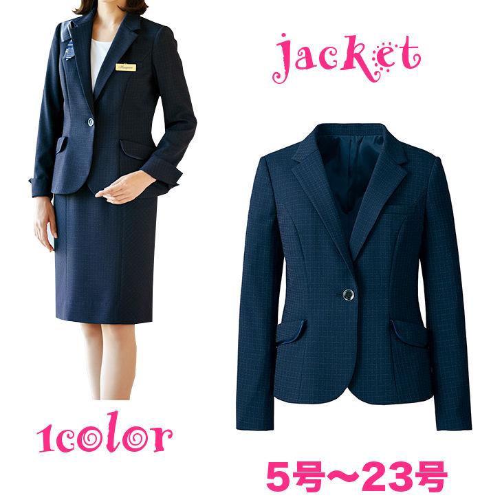 送料無料!!フロント1つ釦のすっきりと見せるデザインジャケット【企業制服・事務服】としてお勧め
