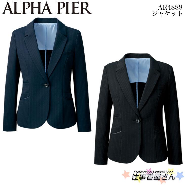 ジャケット AR4888 事務服 制服 ユニフォーム ALPHA PIER アルファピア 19号~23号大きいサイズ