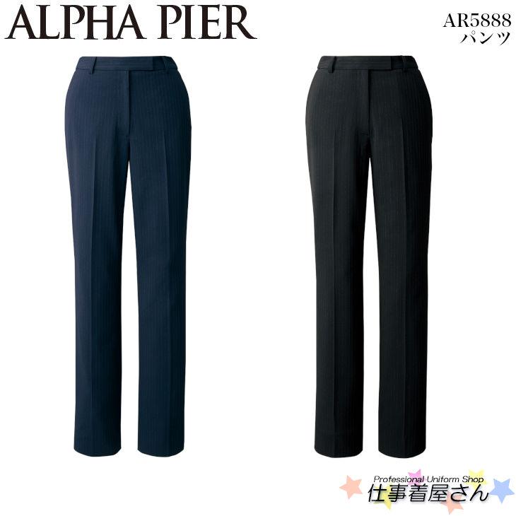 パンツ AR5888 事務服 制服 ユニフォーム ALPHA PIER アルファピア 19号~23号大きいサイズ