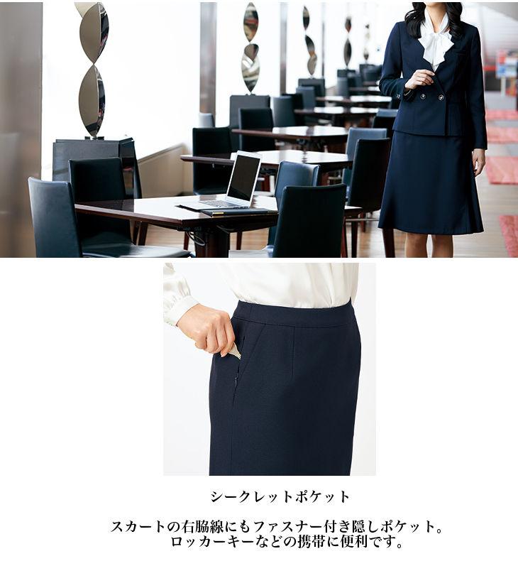 !!女性らしいエレガントな印象のフレアスカート【企業制服・事務服】としてお勧め
