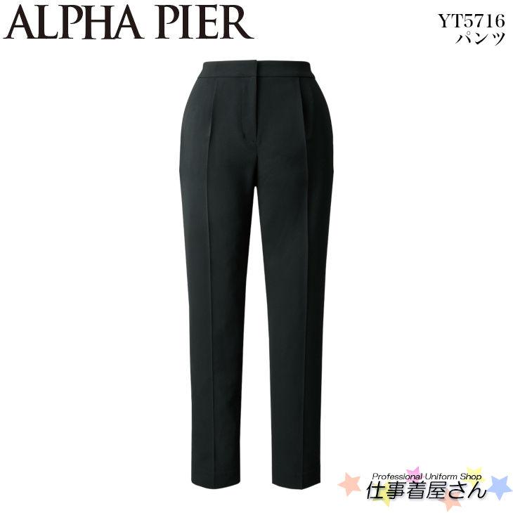 パンツ YT5716 事務服 制服 ユニフォーム ALPHA PIER アルファピア 19号~23号大きいサイズ