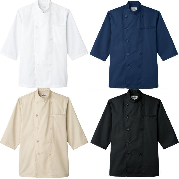 コックシャツ(七分袖)男女兼用