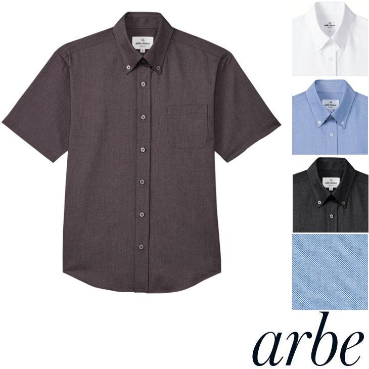 ボタンダウンシャツ(半袖)[男女兼用]