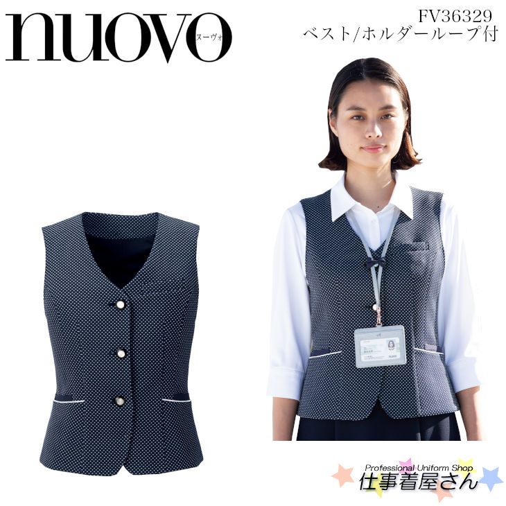 Work Clothes Pro Office With