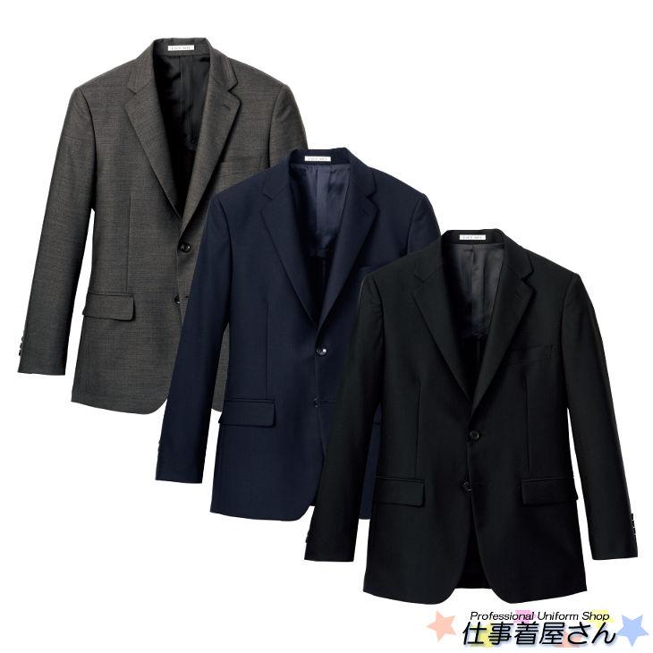 上質なウールを使ったメンズスリムストレッチジャケット【サービス】【FACE MIX】【企業作業服・作業着】としてお勧め