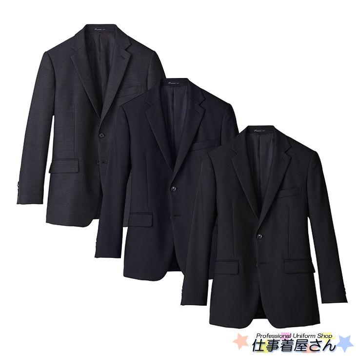 上質なウールを使ったメンズストレッチジャケット【サービス】【FACE MIX】【企業作業服・作業着】としてお勧め