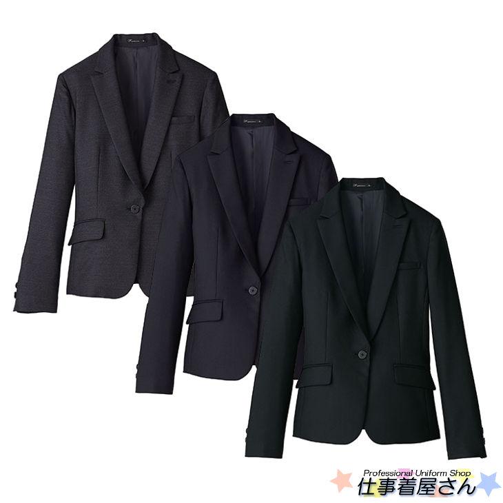 上質なウールを使ったレディスストレッチジャケット【サービス】【FACE MIX】【企業作業服・作業着】としてお勧め