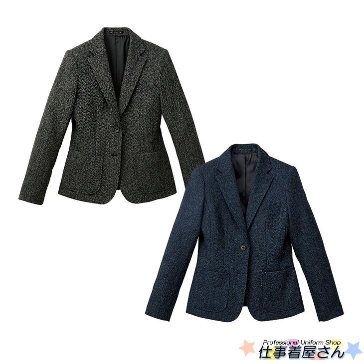 スコットランド製の暖かみのある生地感のレディスハリススツイードジャケット【サービス】【FACE MIX】【企業作業服・作業着】としてお勧め