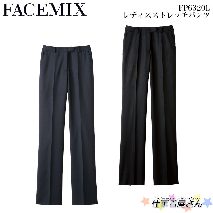 Lady S Stretch Pants Fp6320l Uniform Hotel Restaurant Uniform Bonmax Bonn Max Facemix 5 17