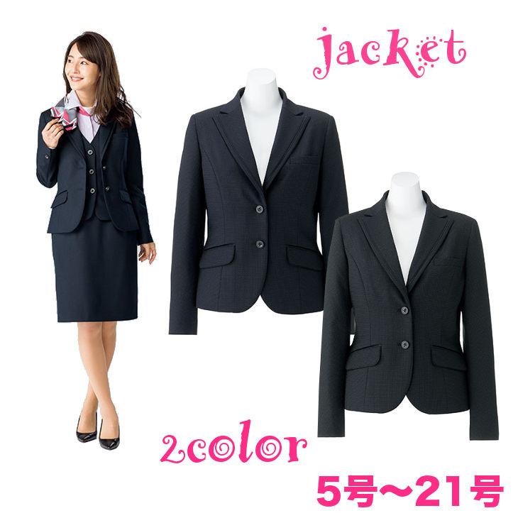 【送料無料!】さりげないドット柄が優しげな印象を与えるジャケット 【BONMAX】【企業オフィス制服・事務服】