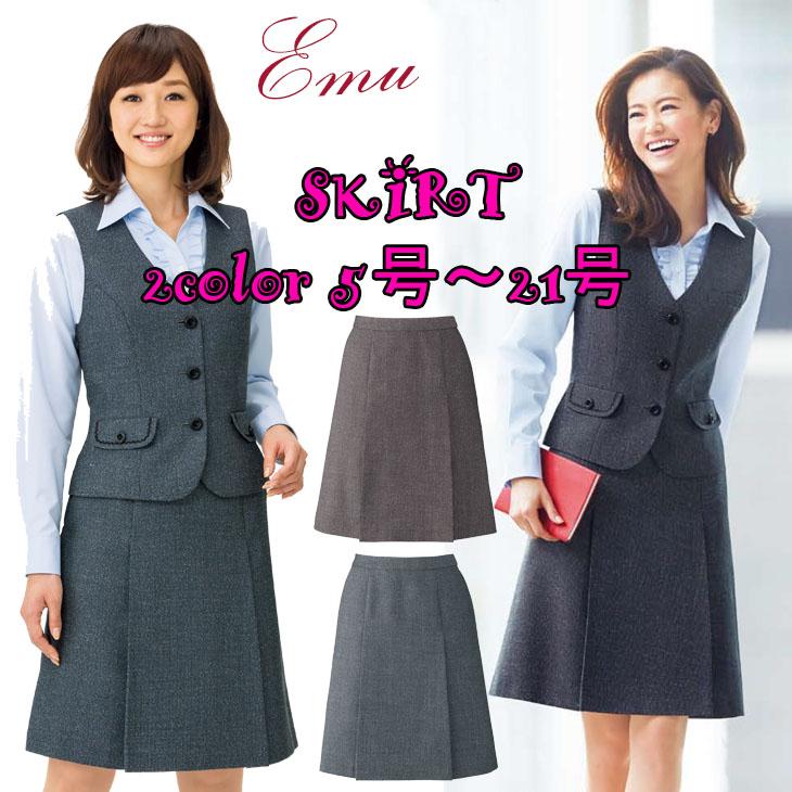 素材へのこだわり!新鮮なデザイン! Emu エミュ タイトスカート【企業制服・事務服】としてお勧め