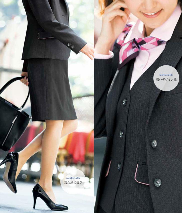 頼りになるベーシックスーツにプライス以上の満足感をジャケット Rigel リゲルBONMAX企業オフィス制服・事務服Ovmnw80N