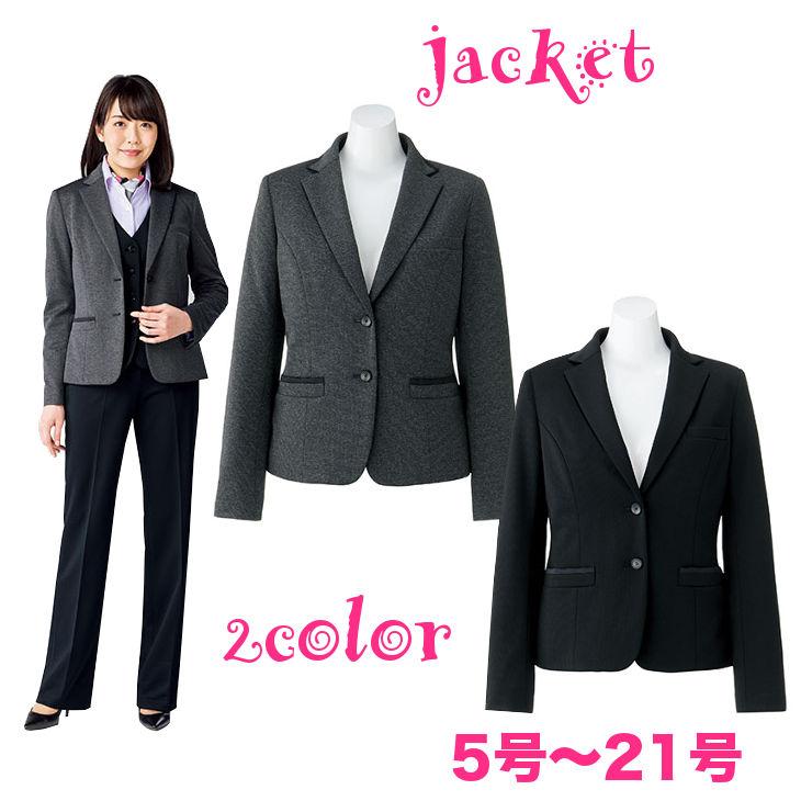 【送料無料!】すっきりとしたシルエットに程よくシェイプされたジャケット【BONMAX】【企業オフィス制服・事務服】