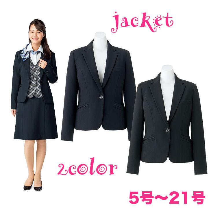 【送料無料!】上品な着こなしを叶える深みのあるカラーリングが魅力のジャケット【BONMAX】【企業オフィス制服・事務服】