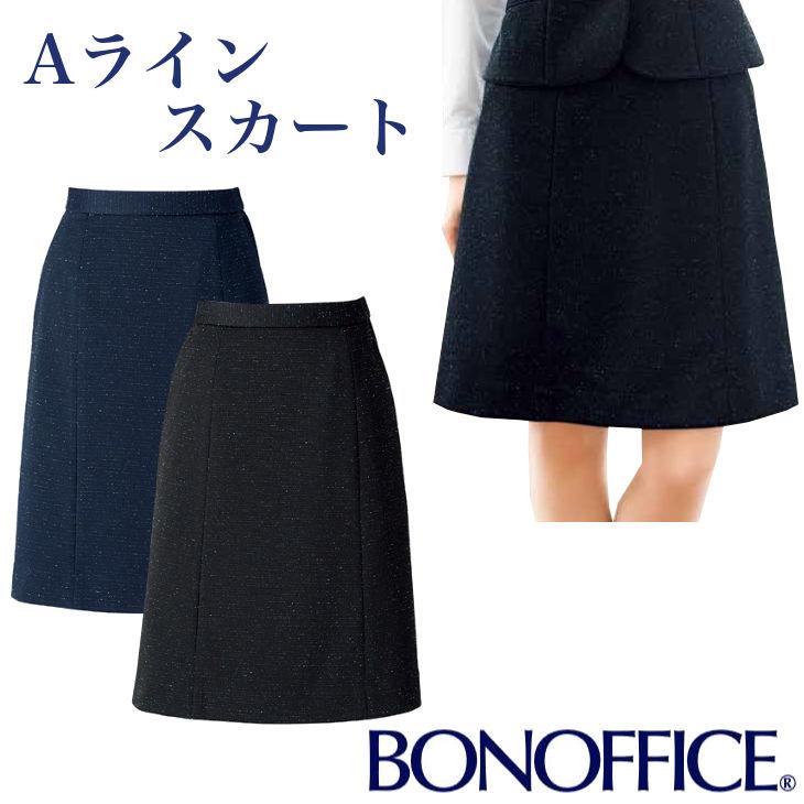 送料無料!!ニットならではのしなやかな伸縮性で快適な着心地のAラインスカート 【BONOFFICE】【企業オフィス制服・事務服】【ボンマックスAS2304】, ももたろうCRUB:37ab7b9a --- jpworks.be