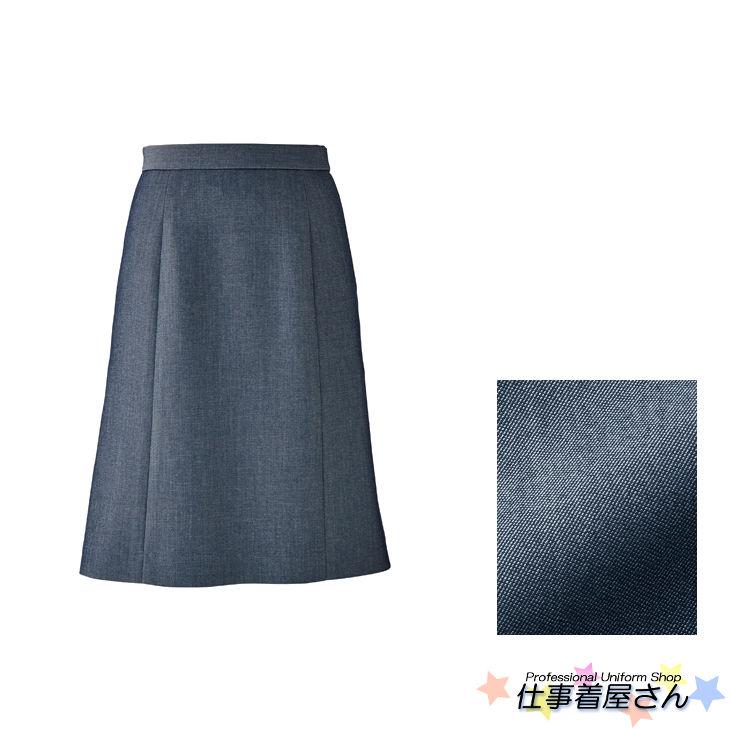 光沢のあるブルーグレイはネイビーのボトムとも好相性のAラインスカート【企業オフィス制服・事務服】【BONOFFICE】【大きいサイズ】【17号~19号】as2806