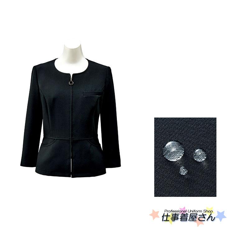 深みのあるブラックが高級感を醸し出すジャケット【企業オフィス制服・事務服】【BONCIERGE】【5号~15号】bcj0112