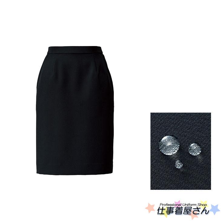 信頼感を高めるブラックが品格ある装いを実現するたいとタイトスカート【BONOFFICE】【企業オフィス制服・事務服】【ボンマックスBCS2107】【BONCIERGE】【大きいサイズ】【17号~19号】