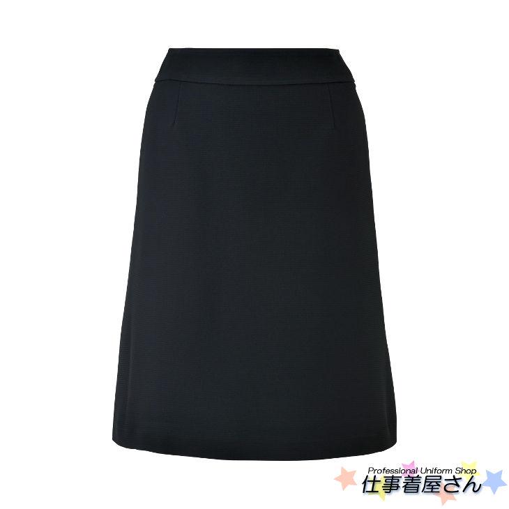 素材の脚さばきの良いAラインスカート【BONMAX】【企業オフィス制服・事務服】【BONOFFICE】【大きいサイズ】【17号~19号】ls2742