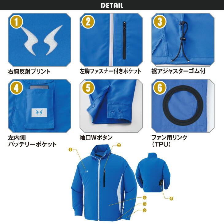 空气服装戴兜帽的员工夹克 (风扇只有 n / 跳线) 海军/蓝/银/木炭 4 色扩张长套筒 100%聚酯