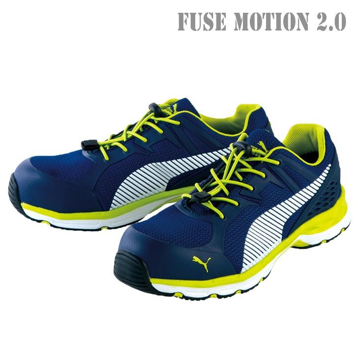 【送料無料】安全靴 作業靴 PUMA(プーマ) ヒューズモーション2.0/JSAA A種/No,64.230.0/ブルーロー/Fuse Motion