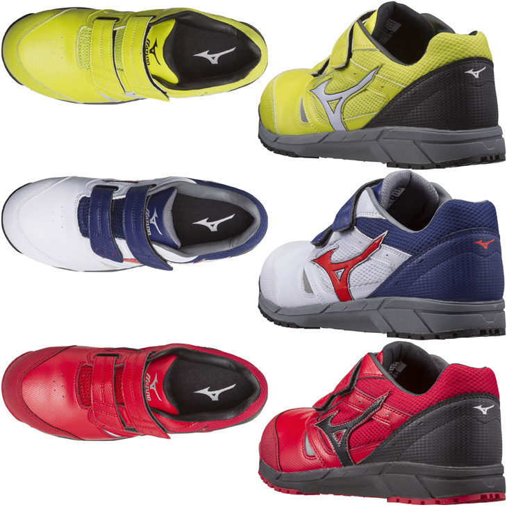 b299dd5caa2e ... Safety boots Mizuno almighty LS safety boots sneakers light weight  Mizuno C1GA1701 JSAA A class authorization ...
