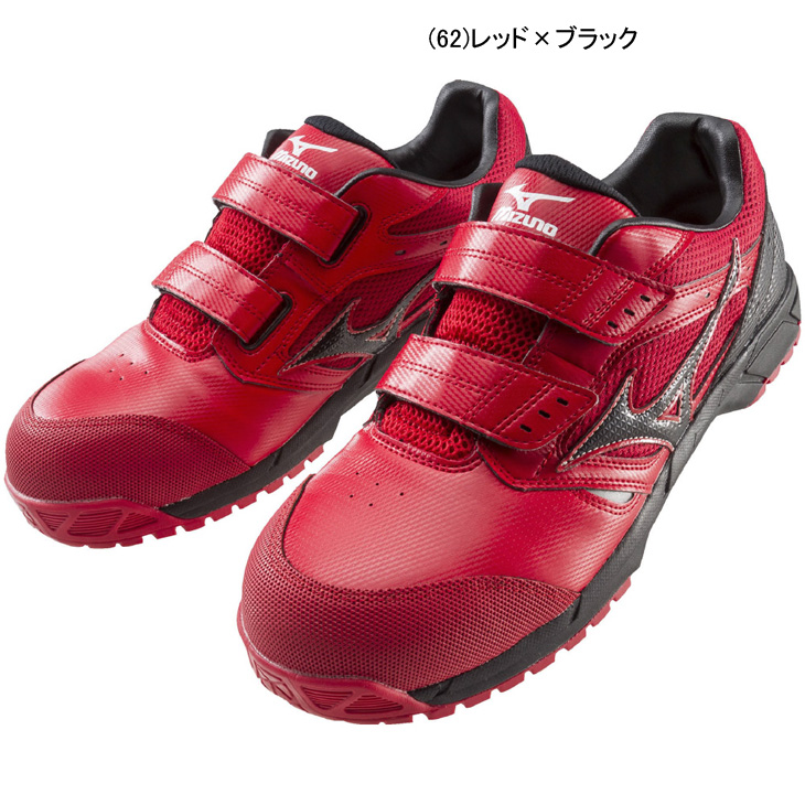 3b70ce38623e ... Safety boots Mizuno almighty LS safety boots sneakers light weight  Mizuno C1GA1701 JSAA A class authorization
