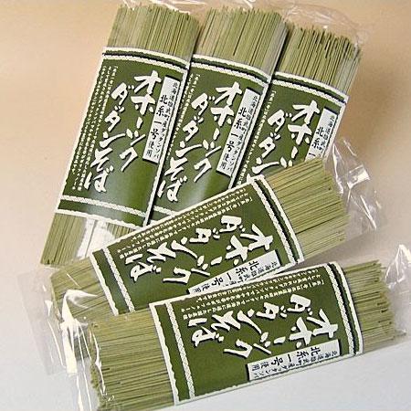【送料無料】だったんそば(乾麺)200g×20袋【製造元直送のため同梱不可】