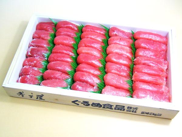 送料無料孝子屋の塩たらこ(切れ子)たっぷり2kg
