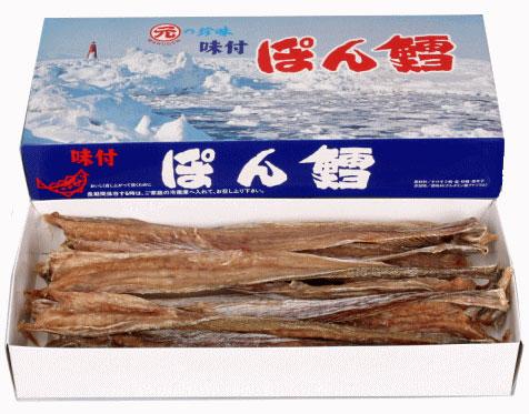 送料無料味付ぽんたら(400g)×3箱北海道産