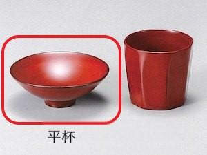 注:ペアの商品ではありません 越前漆器 AL完売しました 古代朱 平杯 新作アイテム毎日更新 左のみ 1個