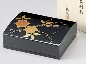 【越前漆器】鉄仙 名刺箱(大)黒/漆器・プレゼント・贈り物・気持ち・御祝・御礼・退職・外国