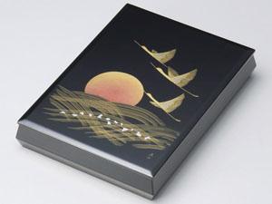 【越前漆器】沈金日の出鶴 文庫 A4サイズ 黒/文書箱・退職・勇退・手紙入れ・漆・文・箱・BOX・小物入れ・漆器・御祝・贈り物