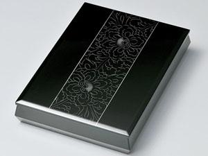 【越前漆器】 プラチナ牡丹彫 文庫 A4サイズ 黒/文書箱・退職・勇退・手紙入れ・漆・文・箱・BOX・小物入れ・漆器・御祝・贈り物