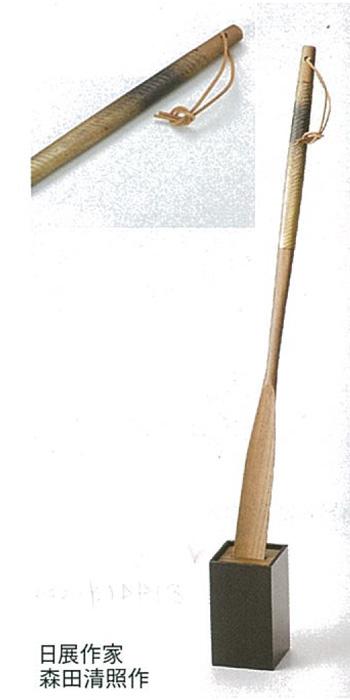 【越前漆器】アート 靴べら 錫金彩/漆器・プレゼント・贈り物・気持ち・御祝・御礼・退職・外国