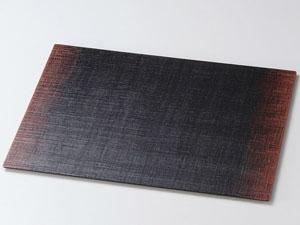 【越前漆器】布貼り 板膳 ぼかし塗