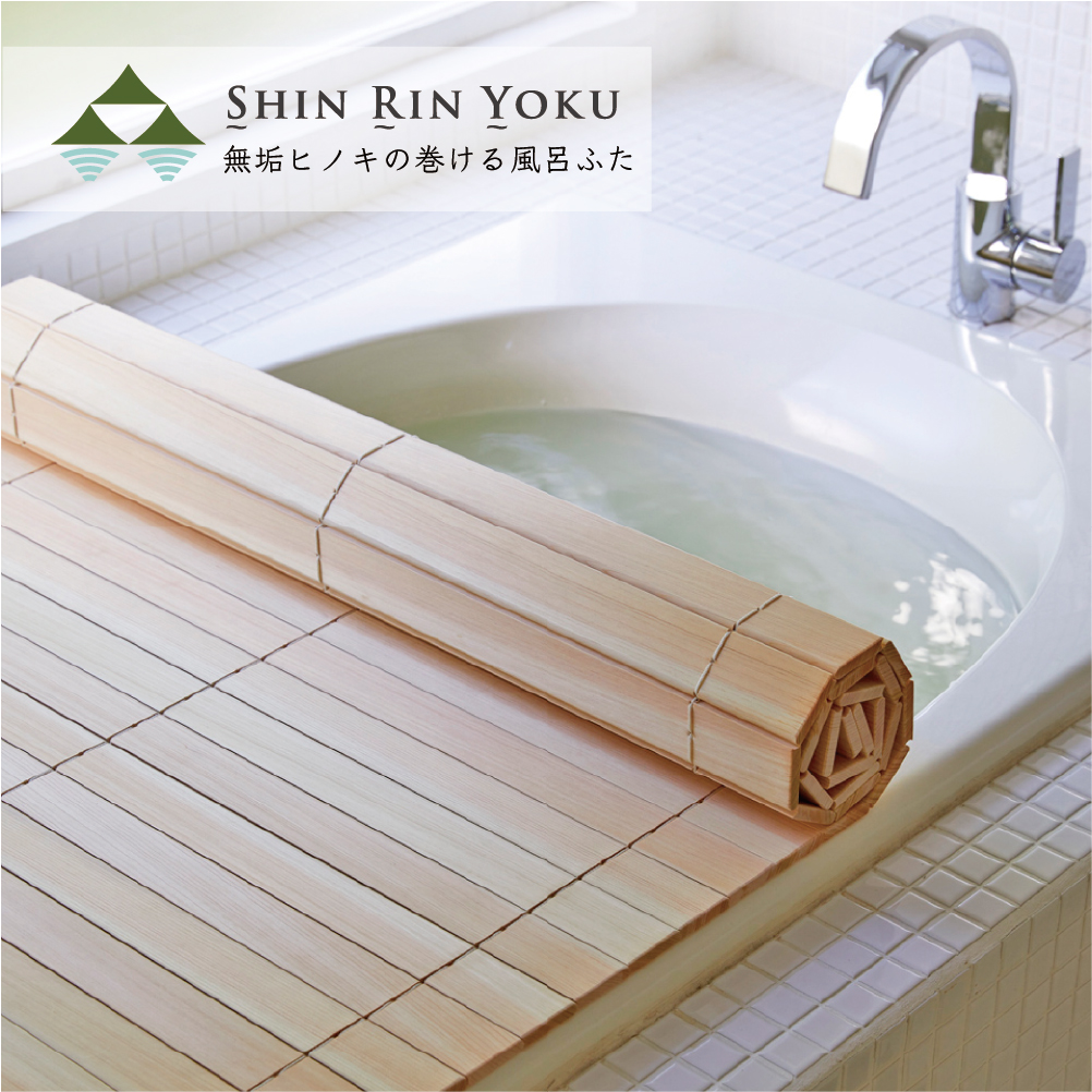 40010 Bath Cover Wooden Forest Bathing Hinoki Hinoki Hinoki Bath Lids Domestic Production Tree To Be Able To Wind Up