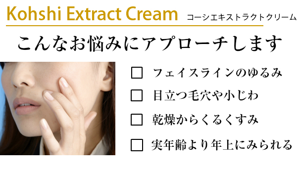 The lift care is 30 g of aging care beauty cream photon extract cream on skin in 16 kinds of herb kindly, too