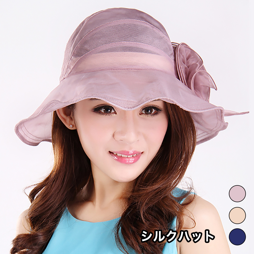 bd6423eb953bd ... prevention Shin pull fashion fashion breathability ventilation of  superior grade light weight high quality Mother s Day which a folding broad- brimmed