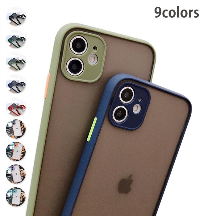 スマホカバー iPhone 透明 iPhoneケース 可愛い オリジナル おしゃれ 限定特価 アイフォンソフト 耐衝撃 薄い
