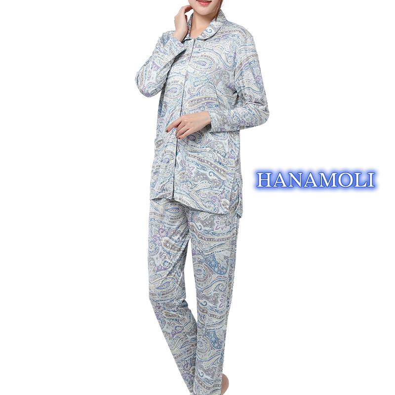 【32%OFF】婦人ニットシルク襟付き前開きパジャマ【612】新柄ライトブルー