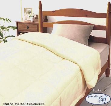 シルク正絹真綿布団シングル400g入り【送料無料】カバー無タイプです。【ウォッシャブル】