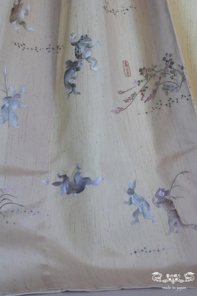 訪問着 ほうもんぎ   山口美術織物 謹製   紬 刺繍 鳥獣戯画