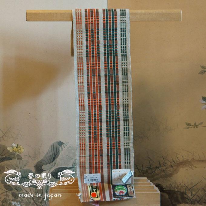 半巾帯 はんはばおび | 伝統的工芸品 手おり 首里花織 四寸帯