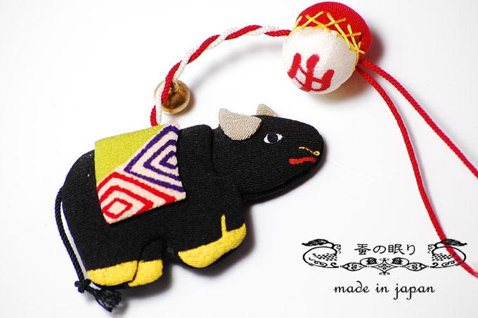 I rooted on Chinese zodiac | Age crack ya soyogi lanterns | Silk ox [one of]
