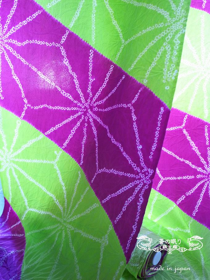 ☆長襦袢☆[藤井絞り謹製]紫、黄緑、麻の葉